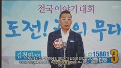 '폐암 말기 투병' 김철민이 검사 결과를