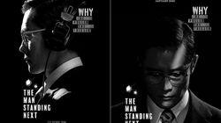 이병헌 주연 '남산의 부장들' 해외 포스터가