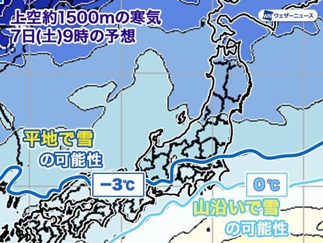 12月7日(土)も関東は寒く冷たい雨 東京都心での初雪の可能性はわずか