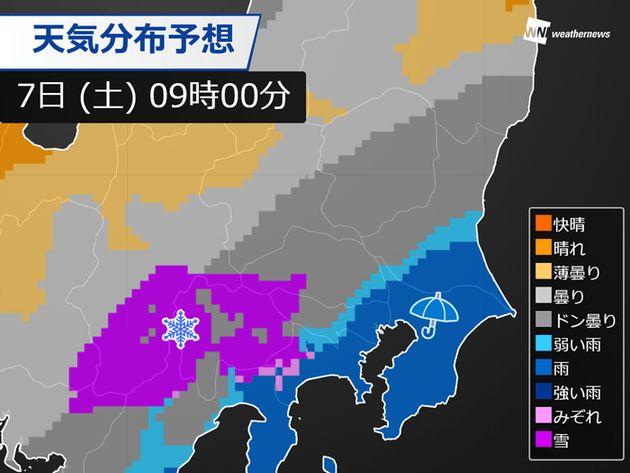 天気の予想 7日(土)9時