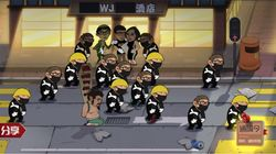 중국에서 '홍콩 시위대'를 처단하는 게임이
