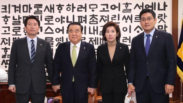 문희상 국회의장과 여야 교섭단체 3당