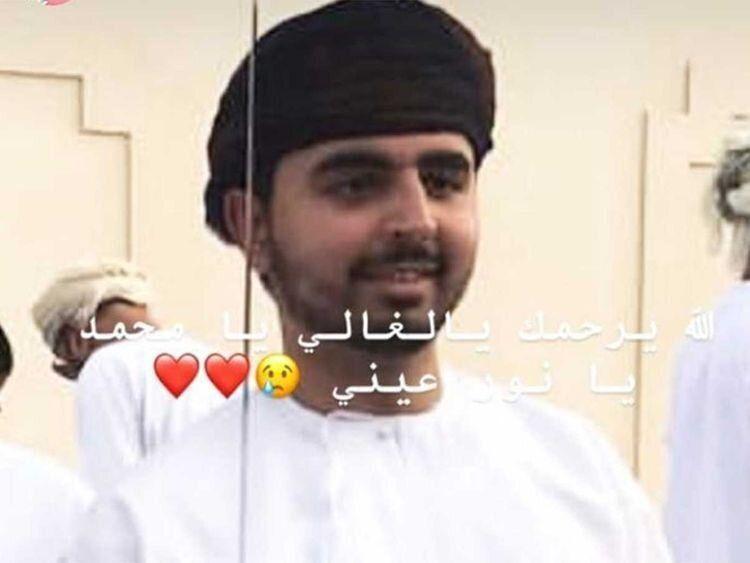 Mohammed bin Abdullah Al