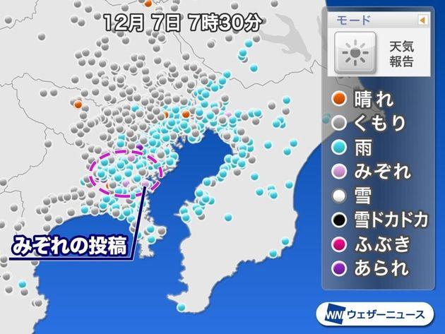 横浜で初雪が観測された