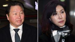 '이혼 맞소송' 노소영이 법원에 내야 할 수수료가 22억원에 달하는