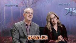'1000만 돌파′ 겨울왕국2 감독이 한국 관객들에게 감사를