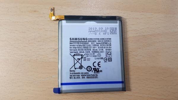 제품안전정보센터(KATS)에 등록된 삼성전자 갤럭시S11 탑재 배터리의 사진(KATS