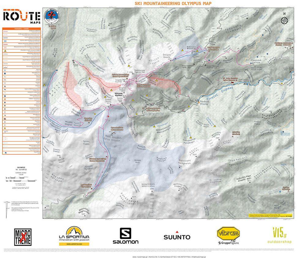 Ο πρώτος χάρτης για ορειβατικό σκι στον Όλυμπο από τη ROUTE maps.