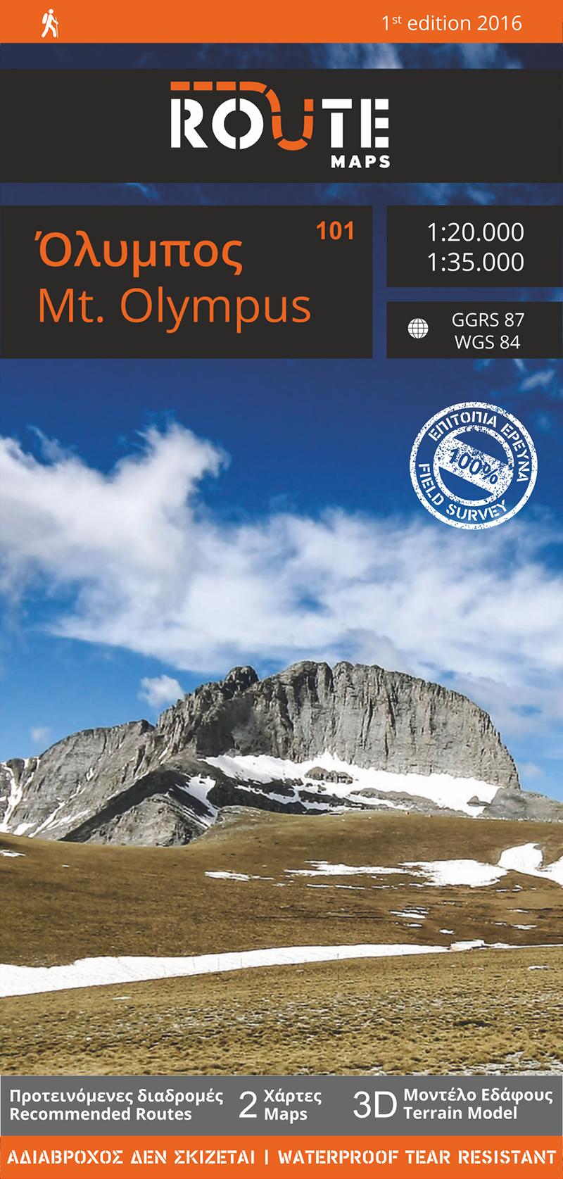 Το εξώφυλλο του έντυπου πεζοπορικού χάρτη για τον Όλυμπο από τη ROUTE maps.