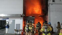 부산 병원 건물서 화재가 발생해 환자 30여 명이