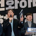 '변혁'이 신당 창당 본격화에
