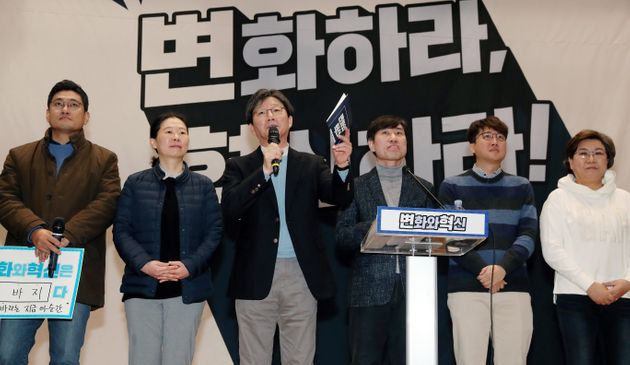8일 서울 여의도 국회 의원회관에서 열린 '변화와 혁신' 중앙당 발기인대회에서 유승민 의원이 발언하고