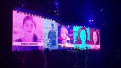 U2의 내한공연에서 '설리'의 얼굴이