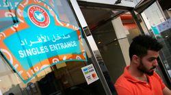 사우디 아라비아의 '남녀 식당 출입문 분리' 법이