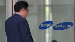 '삼바 증거인멸' 삼성 임직원들이 1심에서 징역형을