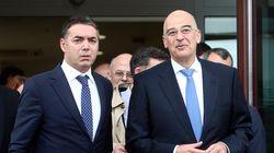Ελληνική πρωτοβουλία για την ένταξη της Αλβανίας και της Βόρειας Μακεδονίας στην