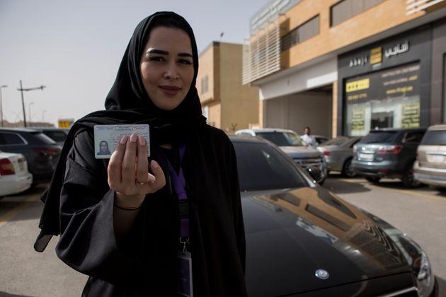 Il governo saudita abolisce le entrate separate in base al sesso nei