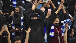 L'Arabie saoudite fait un nouveau (petit) pas pour le droit des