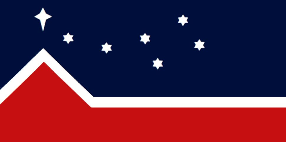 The flag designed for the Western Separatist Party in