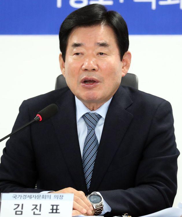 김진표 더불어민주당
