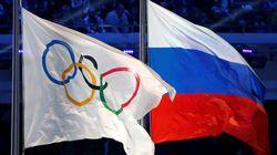 '도핑 의혹' 러시아의 도쿄 올림픽과 카타르 월드컵 출전이