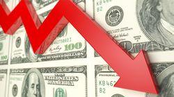 国家公務員、冬のボーナスが前年に比べて3.1%減少 平均約69万円に
