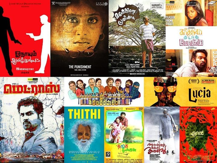 Posters of the 10 best films made in south Indian languages in the past decade.