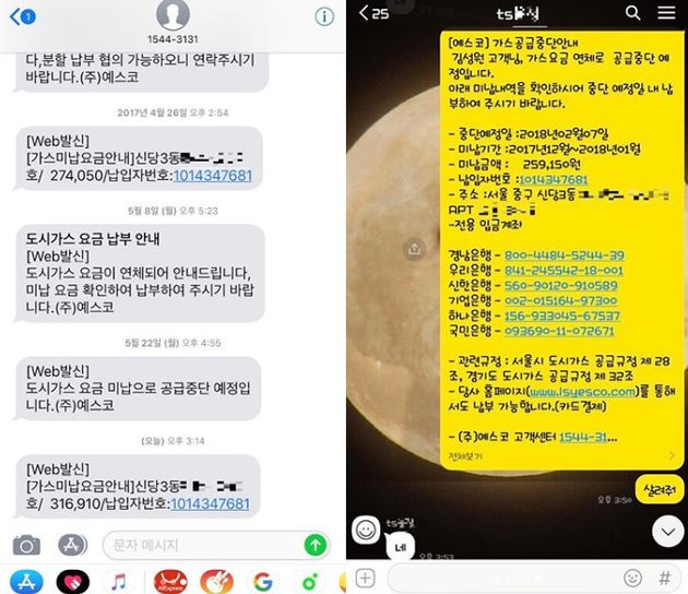 슬리피가 또 한 번 TS엔터테인먼트의 주장을 반박하며 공개한