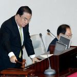 국회가 한국당 뺀 '4+1' 수정 예산안을