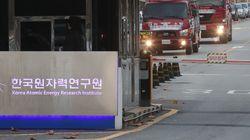 """″한국어 너무 잘해"""" 기밀 시설 원자력연구원에 최종 합격한 중국인이"""
