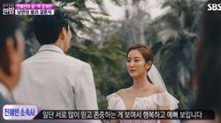 '깜짝 결혼' 전혜빈의 결혼식 현장이