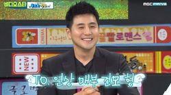 '비디오스타'가 '김건모' 언급 부분을 본방송에서
