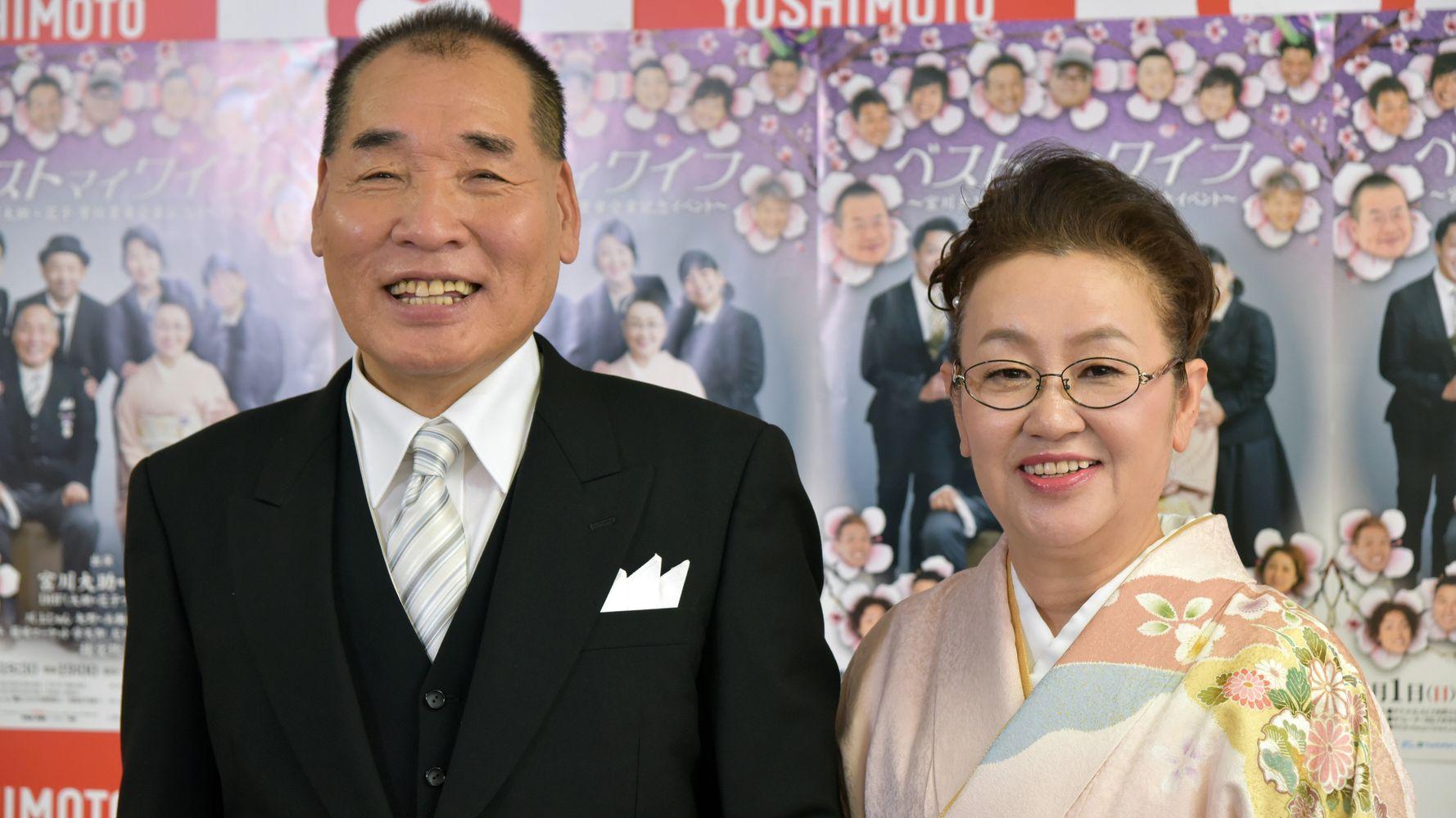 宮川 花子 死亡