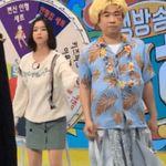 '보니하니' 제작진이 '생방송 중 폭행' 논란에 입장을 냈다