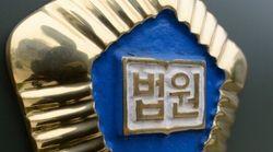 """″대가리 박아"""" 폭언한 전무, 직원들에 위자료 줘야"""