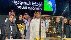 '세계 최대 상장' 사우디 아람코 주가가 거래 첫날 상한가를