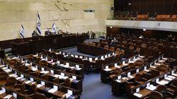 Il Parlamento israeliano vota per sciogliersi un'altra volta. Il 2 marzo nuove