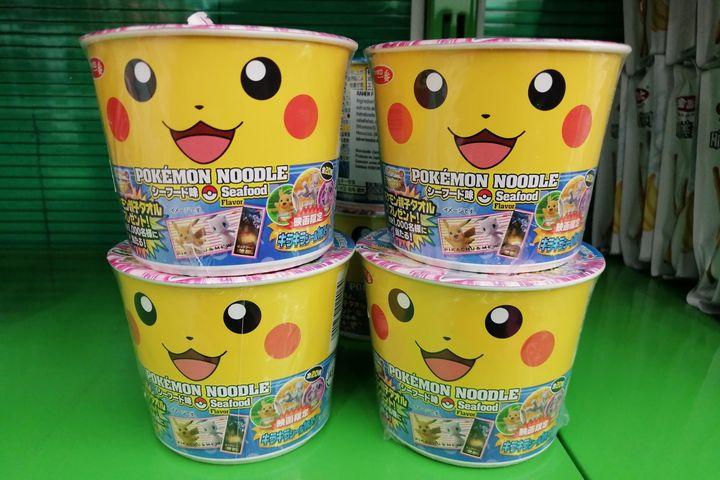 Fideos de Pikachu (Pokémon) en el Super Friki Market.