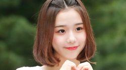 채연 소속사가 '최영수 폭행 논란'에 입장을