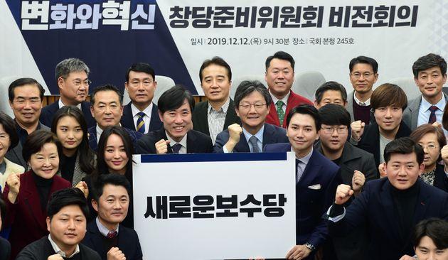 하태경 변화와 혁신 창당준비위원장, 유승민 인재영입위원장 등 참석자들이 12일 서울 여의도 국회에서 열린 비전회의에서 '새로운보수당' 당명을 공개하고