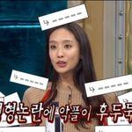 쥬얼리 출신 박정아가 성형설을 해명하며 한