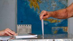 Με σπάνια πλειοψηφία 288 εδρών πέρασε το νομοσχέδιο για την ψήφο των Ελλήνων του