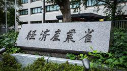 性同一性障害の経産省職員にトイレ使用制限、国に賠償命令 東京地裁