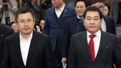 한국당이 내년 총선에서 청년에게 최대 50% 가산점을