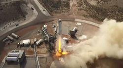 Τρία διαστημικά πειράματα μαθητών από την Ελλάδα, με πύραυλο της Blue