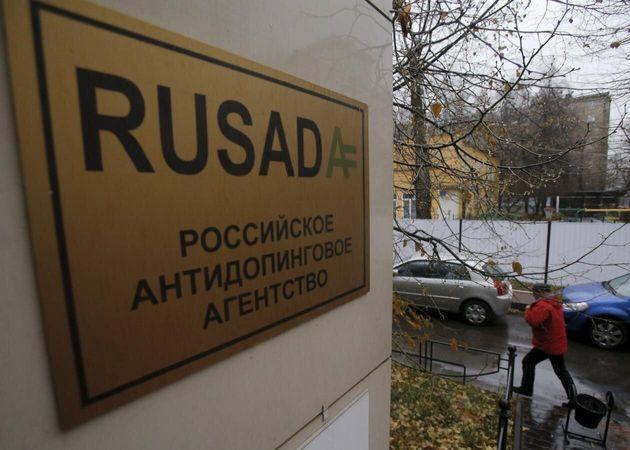 Sede de la Agencia Rusa