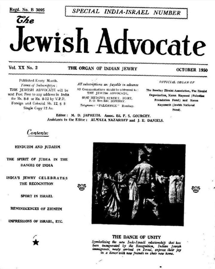 A peridocal about the Indian Jewish community.