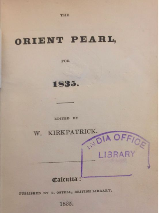 The Orient Pearl periodical.