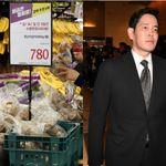 정용진이 산 '못난이 감자 30톤' 판매가 시작됐고, 반응은