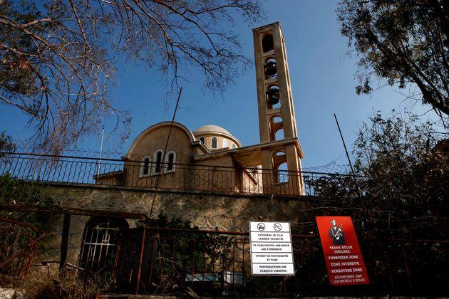Κυπριακή Δημοκρατία: κράτος ή